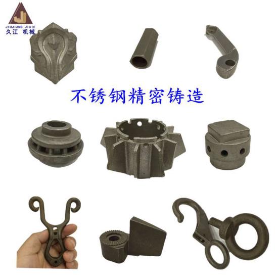 不锈钢铸件 精密铸造
